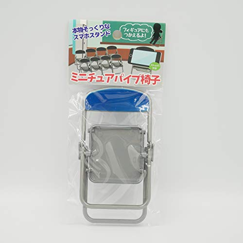 Cell Phone Stand, Miniature Folding Chair for Smartphone, Small Figures, 5