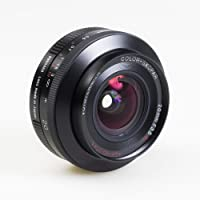 Voigtlander Color Skopar 20mm f/3.5 SL-II Aspherical Manual Focus Lens for Canon EOS Film & Digital Cameras Review Review Image