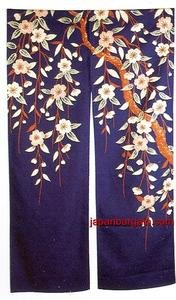 JapanBargain S-2720 Noren Doorway Curtain Apricot Flower