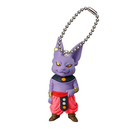 Dragon Ball Cho Figure Swing Keychain~UDM The Burst 16~Champa by Bandai