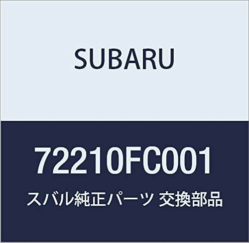 SUBARU (スバル) 純正部品 ブロワ アンド クーリング ユニツト フォレスター 5Dワゴン 品番72210FC200 B01MQQX4YL フォレスター 5Dワゴン|72210FC200  フォレスター 5Dワゴン