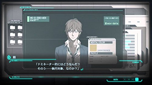 PSYCHO-PASS: Mandatory Happiness - PlayStation 4 Limited Edition