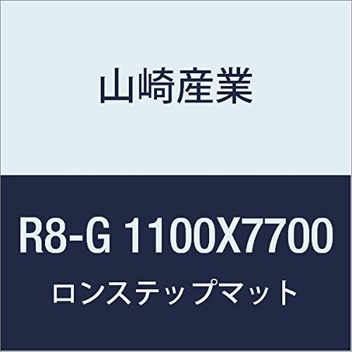 ロンステップマット R8-G 1000X2200B01MRUAWMP