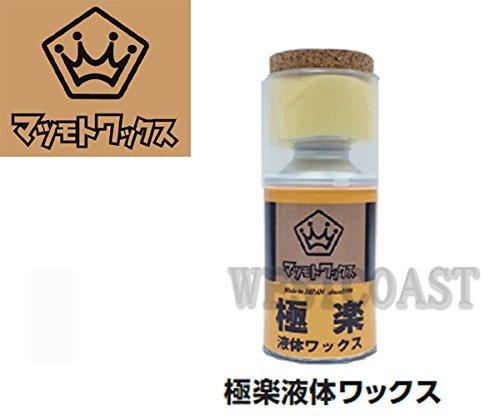 [해외]マツモト 왁 스 액체 왁 스 WAX EASY&SIMPLE 극락 (왁 스) [다른] / Matsumoto Wax Paradise Liquid Wax Easy & Simple WAX (simple wax) [other]