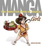 [ The Monster Book of Manga: Girls Ikari Studio ( Author ) ] { Paperback } 2008