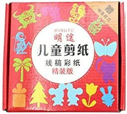 Kids Paper Cutting Set Intelligence Training SkillEducational Paper Cutting SetPlastic Scissors Paper Card Crafts DecroGood Gift for Your Kids to Cultivate Their Hands-on Ability (A) / Kids Paper Cutting Set Intelligence Training S...