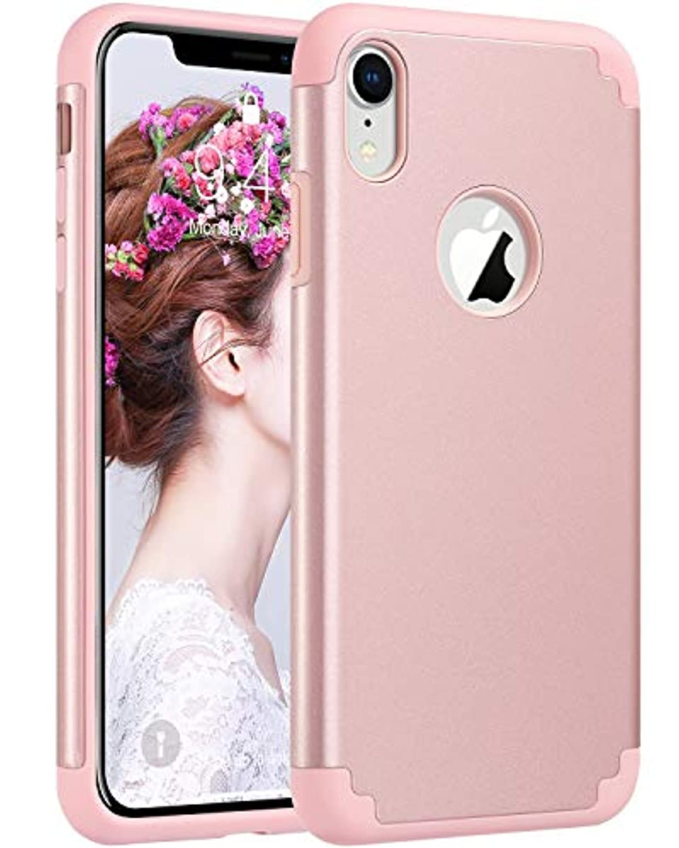 best loved ea7ad 086c7 Details about iPhone 7 Case, iPhone 8 Case, Slim Fit [ Dual Layer Series ]  Soft Silicone Har