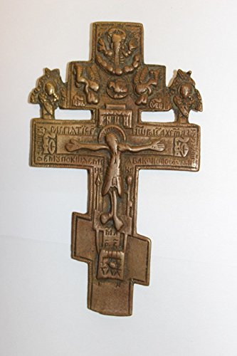 Genuine early antique Russian bronze crucifixion, 17th century