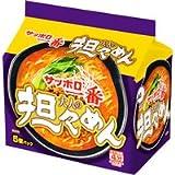 サンヨー食品 サッポロ一番 大人の担々めん 5個パック×6袋×1ケース(計30食)