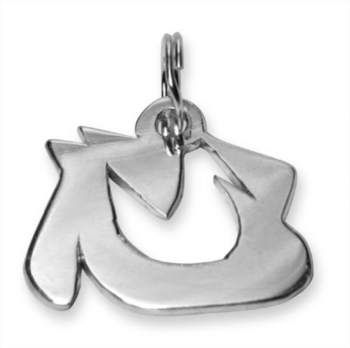 Amazon Sterling Silver Japanesechinese Heart Kanji Symbol