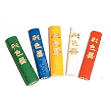 Chinese Ink Sticks
