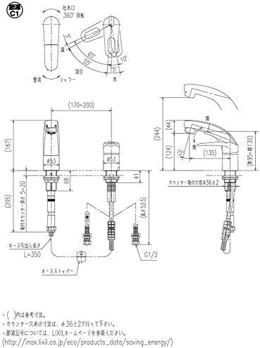 [スポンサー プロダクト]【Amazon.co.jp 限定】LIXIL(リクシル) INAX 洗面器用 ホース引出式シングルレバー混合水栓 エコハンドル 抗菌ハンドル RLF-681Y-AMZ