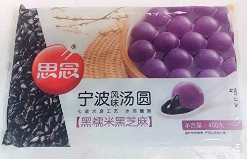 思念 黑芝麻汤圆 湯圓 黑糯米 400g 冷凍 中華食材