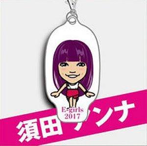 E-girls 須田アンナ クリーナー カレンダー衣装 2017