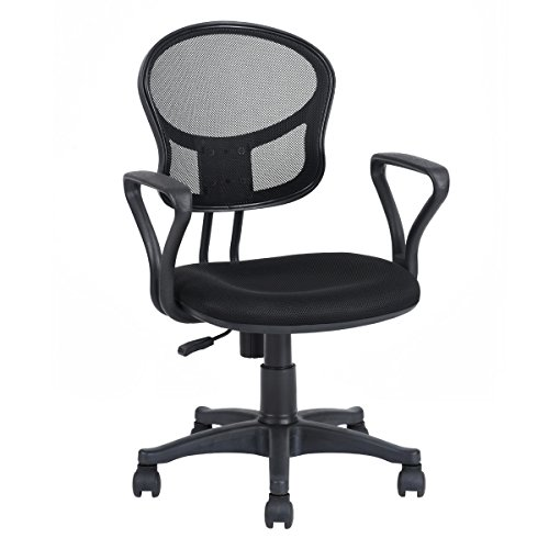 Homycasa Furniture Mesh Ergonomic Mid-back Executive Padded Office Computer Task Desk Chairs (Black)