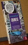 Essential Chinese (Mandarin), Michael Dillon, 014010187X