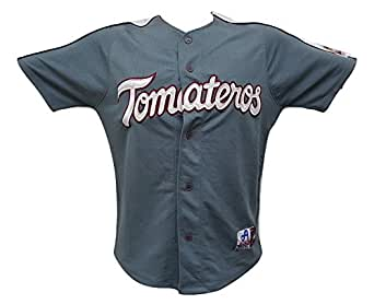 Amazon.com  Tomateros de Culiacan Baseball Men s Jersey by Arrieta (Small)   Clothing 4a26359e4f31