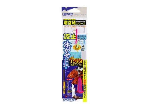 オーナー(OWNER) 泳ガセ入門城シングル 2 H-3370の商品画像