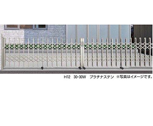 YKKAP 伸縮ゲート レイオス2型(太桟) 両開き 44-44W H14 PGA-2 『カーゲート 伸縮門扉』 ホワイト B00ALSDVV6 本体カラー:ホワイト