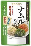 モランボン ナムルの素 80g(塩味20g×2袋、醤油味20g×2袋)×10個