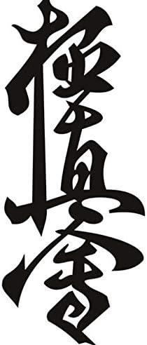 fssdd Símbolo de Karate Tatuajes de Pared Deportes Lucha Etiqueta ...