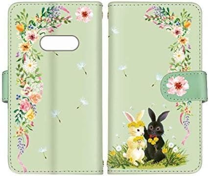スマ通 Galaxy S8 SC-02J / SCV36 国内生産 カード スマホケース 手帳型 SAMSUNG サムスン ギャラクシー エスエイト 【D.グリーン】 うさぎ 結婚式 花 vc-668