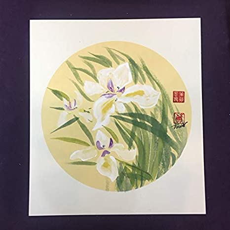 Square 33 cm, 12.99 KZ185 Hmay Pre-Mounted Soft Shikishi with Jingxian Raw Xuan Paper//Chinese Shikishi for Sumie Painting and Brush Calligraphy 10 Sheets 22