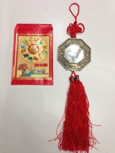 (C.N. Feng Shui Metal Yin Yang Bagua Pa Kua Mirror)