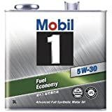 モービル1 5W-30 SN 3L [HTRC3]