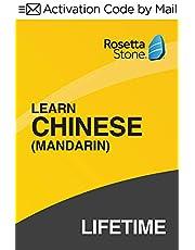 Rosetta Stone Lifetime Chinese