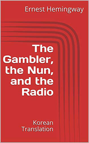 The Gambler, the Nun, and the Radio: Korean Translation