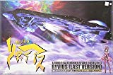 Aoshima Infinite Ryvius black Rivu~aiasu (last version)