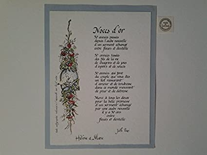 Atelier De Calligraphie Guérande Poème Noces Dor Amazonfr