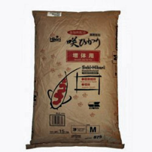 Saki-Hikari 33-Pound Growth Formula Floating Pellets for Pets, Medium by Saki-Hikari