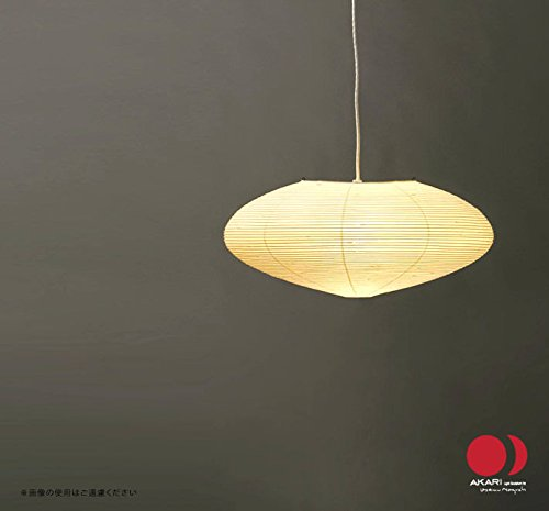 Isamu Noguchi Lantern 21A White Code 100cm AKARI Pendant Light Japan New ~ITEM #GH8 3H-J3/G8354136 by Janpation