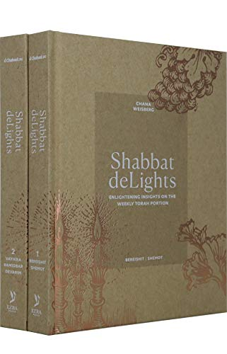 (Shabbat deLights)