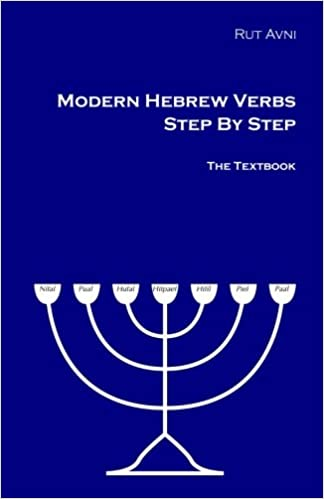 Modern Hebrew Verbs Step By Step: The Textbook  (English and
