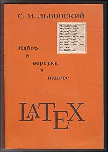 latex pakete