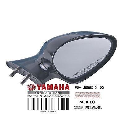 Yamaha Fx Cruiser Ho - 7