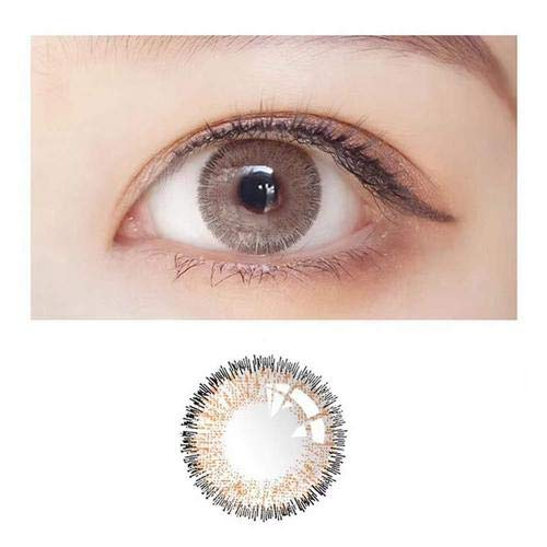 Multi-Color Cute Contact Lenses Color Blends Cosplay Eyes Cosmetic Makeup Eye Shadow with a Case (2PCS) -