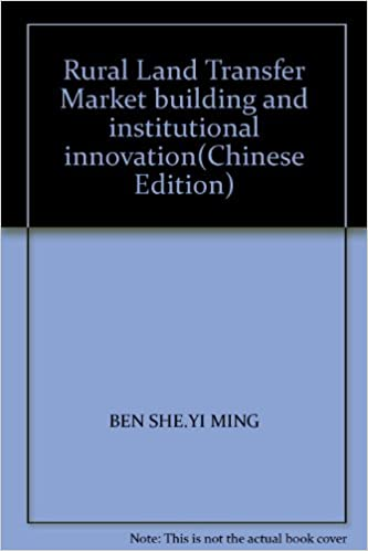 Rural Land Transfer Market building and institutional innovation(Chinese Edition)