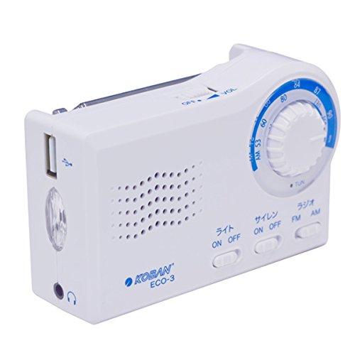 太知 홀딩스 (KOBAN) 수동식 충전 + 배터리 비축 라디오 ECO-3 / Taichi Holdings Co., Ltd.