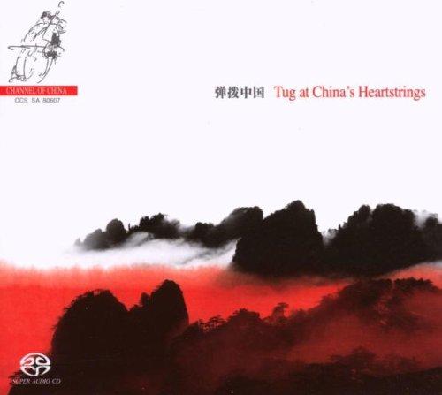 Tug At China\'s Heartstrings (Hybrid SACD)