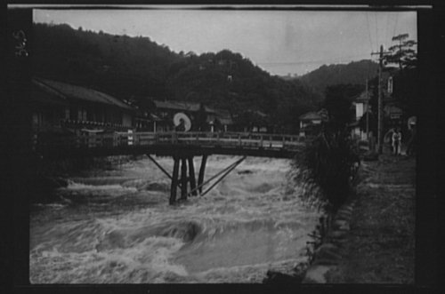 1908 Photo Travel views of Japan vintage black & white for sale  Delivered anywhere in USA