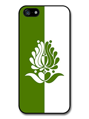 Matyo Hungarian folk embroidery iPhone 5 Case Green Floral design