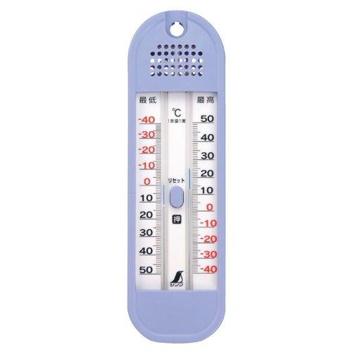 測定範囲-40~50度!使用時間内の最高最低現在温度が同時に測れます!温度計【5個セット】   B00W2UWUMW