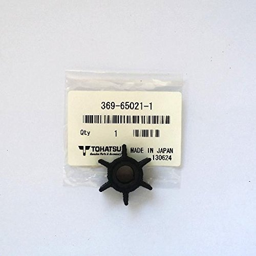 369650211M Impeller NS3.5B/NS5B/4-6HP 4 stroke (4 Impeller)
