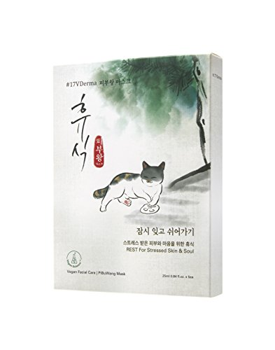 - 17VDerma Premium Korean Face Mask Facial Hydrating Sheet | (Pack of 5