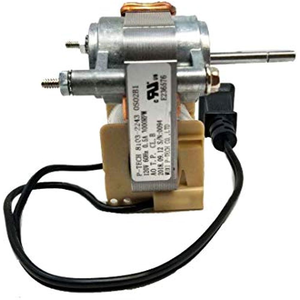 Universal Bathroom Vent Fan Motor Replacement Kit 50 CFM ...