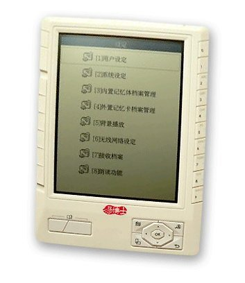 Ectaco MD218B jetBook E-Book Reader Chinese